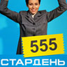 Киевстар-Евробуклет компании